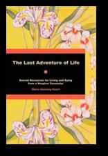 last-adventure